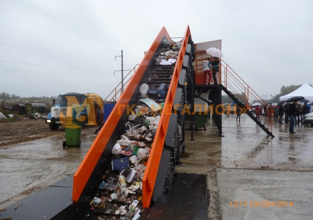 Chain conveyors - photo 3
